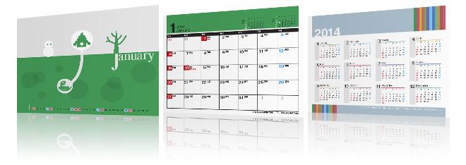 2013年荒川印刷卓上カレンダーを抽選で100名様にプレゼント